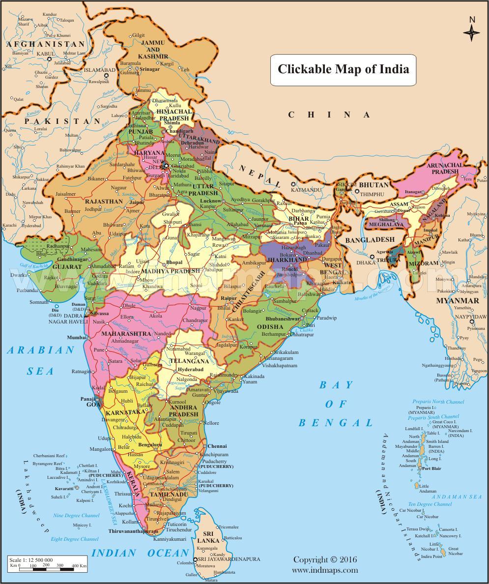Intian Kartta Kaupungit Kartta Intian Kaupungeissa Etela Aasia